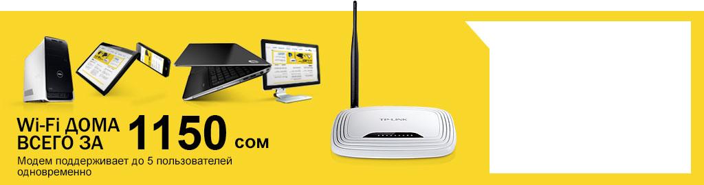 Banner-WiFi2