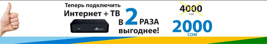 Banner-site-akciya