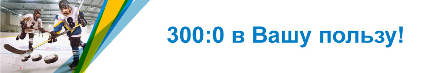 Шапка-300-0-сайт