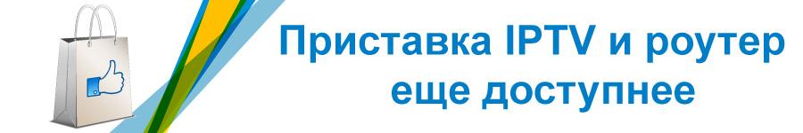 Шапка-кредит-сайт